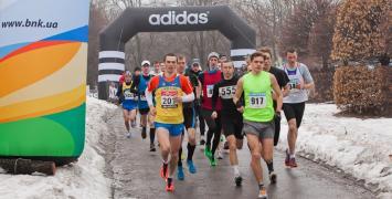 Biegacze górscy z Ukrainy