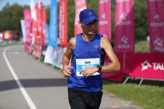 Tomasz Kobos zwycięzcą Biegu 7 Dolin 61 km