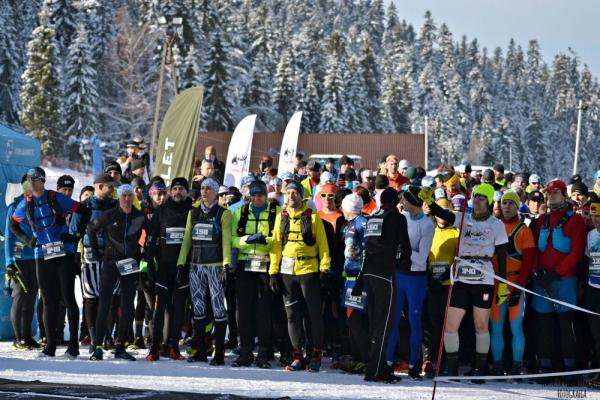 Turbacz Winter Trail (09.02.2020)