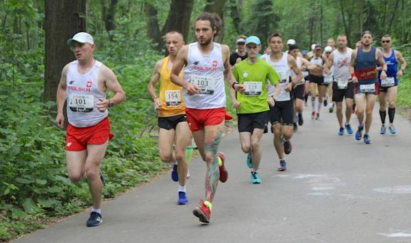 UltraPark Weekend w Pabianicach (7-9.06.2019)