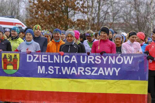 Grand Prix Warszawy 2019 - runda 1 (16.2.2019)