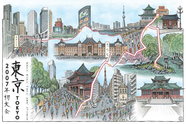 Ilustrowane mapy maratonów by Doryphorus99