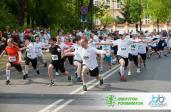 Fot. bialystokpolmaraton.pl