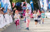 Biegi Dzieci Festiwal Biegów 2020