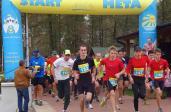Imprezy biegowe w Ostrowcu Świętokrzyskim